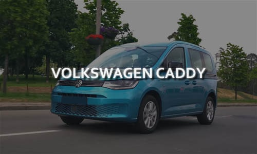 Тест-драйв Volkswagen Caddy