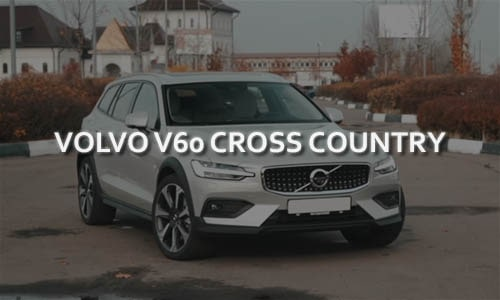 Тест-драйв Volvo V60 Cross Country